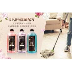 【台灣製造】草本超濃縮淨化液 地板清潔劑(1000ml)草本驅蟲/碳潔淨/香氛