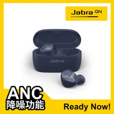【Jabra】Elite Active 75t 入耳式無線藍牙耳機(海軍藍)原廠公司貨/保固兩年