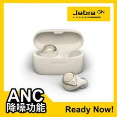 【Jabra】Elite 75t 入耳式無線藍牙耳機--鉑金米(原廠公司貨/保固兩年)
