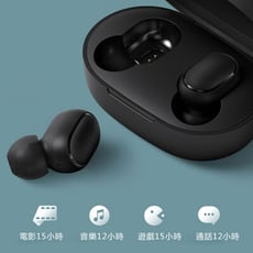限量送專用保護套 小米 Redmi AirDots藍牙耳機 藍牙5.0 實體按鍵 藍芽耳機 無線