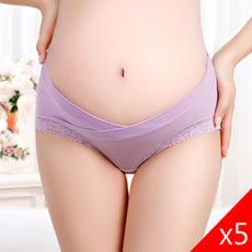 【QHL】前交叉V腰舒適棉質孕婦內褲-五件組