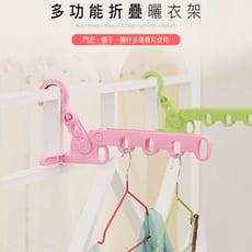 ESH46 塑膠旅行衣架 多功能折疊曬衣架 防滑防風衣架 掛式衣架