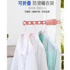 ESH45 塑膠直角衣架 折疊曬衣架 防滑防風衣架 夾式衣架