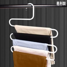 EC034WT 鐵質S型褲架-白色 易利裝生活五金 收納衣褲架 領帶 圍巾