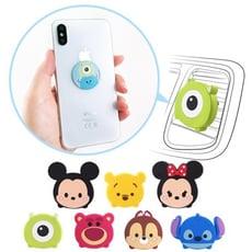 Disney迪士尼Tsum Tsum車用磁吸架/手機架