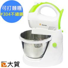 【DaHe】麵糰大師 手持/立式兩用攪拌麵糰機(TM-6108)實用型