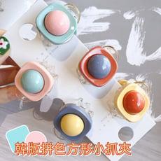 韓版拼色方形小抓夾(顏色隨機)/髮飾/頭飾/髮夾/夾子