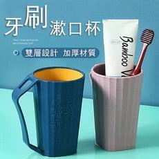 創意雙色二合一漱口杯(5色)/洗漱杯/杯子/牙刷杯/水杯/衛浴用品/二合一漱口杯/牙刷架