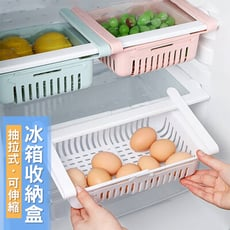 冰箱抽拉式伸縮收納盒(顏色隨機)/冰箱抽屜/整理盒/收納盒/整理盒