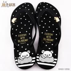 【鞋子部落】 拉拉熊簡約設計質感夾腳拖 女款 KM2609 黑/水藍(共二色)