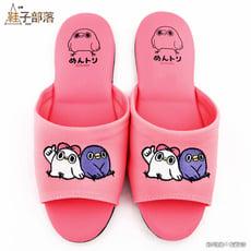 【鞋子部落】 居家室內靜音拖鞋 懶得鳥你 MI2008 粉/紫 (共二色)