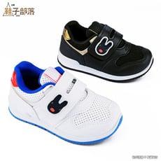 【鞋子部落】 兒童透氣運動鞋 極簡風 麗莎與卡斯柏 GL7640-白/黑 (共二色)