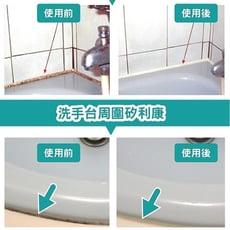 《日本製》矽利康接縫膠去霉除斑劑 50ML