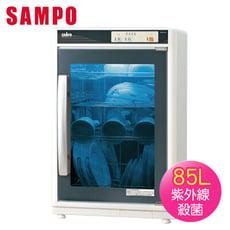 【SAMPO聲寶】85L光觸媒紫外線四層烘碗機KB-RF85U