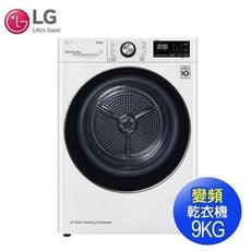 【送市值3990吸塵器】LG樂金 9KG變頻熱泵式低溫除濕免曬衣乾衣機WR-90VW(含基本安裝)