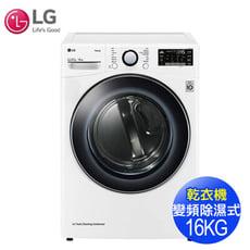 【送基本安裝】LG樂金 16公斤Heat Pump變頻除濕式免曬衣乾衣機WR-16HW