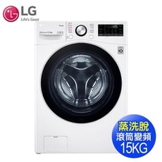 【送市值3990吸塵器】LG樂金 15公斤WiFi(蒸洗脫)滾筒洗衣機冰磁白WD-S15TBW