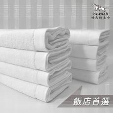 【OKPOLO】MIT超吸水純白毛巾(飯店專用)