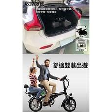 紀錄單車CARSCAM 95公里電力輔助都市摺疊電動自行車 電動車