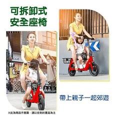 紀錄單車CARSCAM 10Ah高電量鋁合金36V電動折疊親子車 親子車 電動車