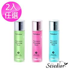 Sesedior美白保濕晶露化妝水-120ML(水母保濕/胜肽抗皺/櫻花美白)