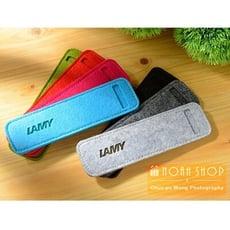 促銷期間-LAMY恆星&狩獵者系列-淩美鋼筆套/羊毛氈筆套/鋼筆專用保護套