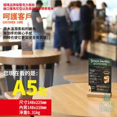防疫必備 壓克力強磁 A5原木咖啡餐廳桌牌 台卡 立牌 茶飲牌 告示牌 座台 磁鐵款 防護