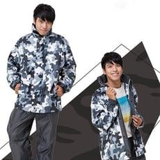 都會叢林迷彩兩件式外套雨衣