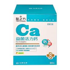 【台塑生醫】醫之方 益菌活力鈣複方粉末(30包/盒)﹝小資屋﹞