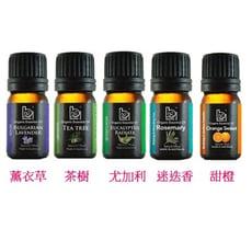 【小資屋】澳洲Bonnie House精油 尤加利 /薰衣草/甜橙/茶樹/迷迭香(5ml/瓶)任選