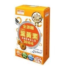 【小資屋】日本味王 金盞花葉黃素晶亮膠囊30粒/盒(游離型+玻尿酸)