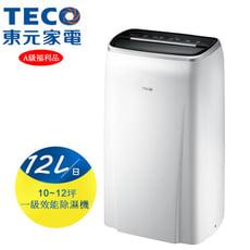 【全新福利品 TECO 東元】12L一級節能除濕機(MD2401RW)