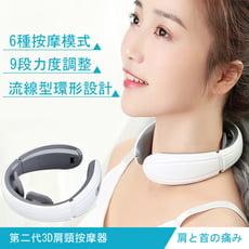 【健康紓壓】二代 3D肩頸部按摩器(攜帶式頸部紓壓)