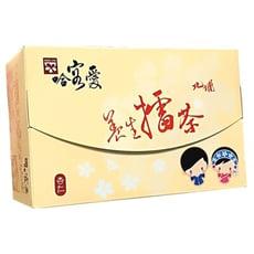 【啡茶不可】哈客愛北埔杏仁擂茶(36gx17入/盒)全國唯一每年送檢驗品項最多 堅持使用天然食材食品
