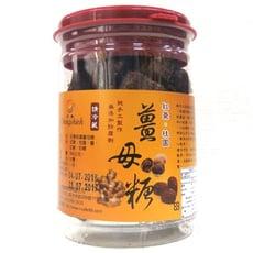 【啡茶不可】紅棗桂圓薑母黑糖(300g)小資女強力推薦女生的好夥伴即沖即飲