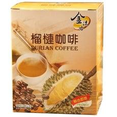 【啡茶不可】榴槤咖啡(30gx10入/盒)讓您一年四季每天都可以享受榴槤的味道