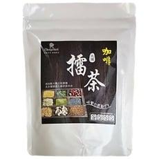 【啡茶不可】咖啡擂茶(250g/包)喜歡咖啡口味的最佳選擇 新竹北埔最具特色地方名產最佳伴手禮