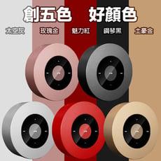 NCC+BSMI認證!觸控藍芽喇叭 小鋼炮 超重低音砲 插卡音響 迷你鋼炮 戶外藍芽音響 重低音