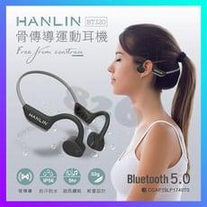 防水藍牙5.0骨傳導運動耳機-BTJ20