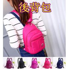 韓版休閒尼龍小雙肩背包 後背包 側背包 手提包 女胸包 女包 旅行包
