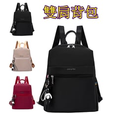 韓版學院風尼龍雙肩背包 日系防水輕便背包 後背包 側背包 手提包 女包 旅行包