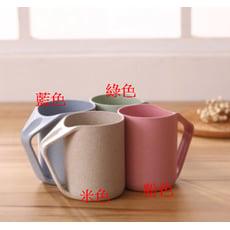 環保無毒小麥秸稈 創意小麥漱口杯 咖啡杯 馬可杯 環保斜角杯