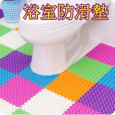 多彩腳丫自由拼接 浴室防滑墊 止滑墊 可裁剪地墊 隔水腳墊淋浴墊