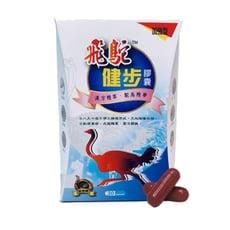 【飛鴕】鴕鳥精健步膠囊(30膠囊/盒x5盒)