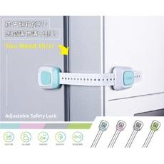 COCOMeii可調節兒童抽屜門櫃防夾安全鎖