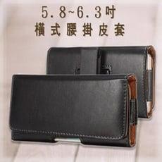 【5.8~6.3吋】ZE601KL R9 Plus 羊皮紋 橫式手機腰掛皮套/旋轉旋轉夾式保護套