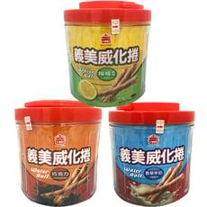 【良辰即拾】義美威化卷-巧克力/香草牛奶  500g/桶