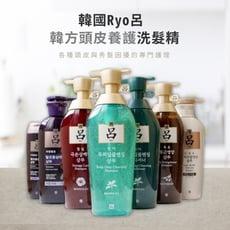 【現貨 韓國Ryo洗髮精】 韓國 呂 Ryo 洗髮精 潤髮乳 護髮 控油 500ml