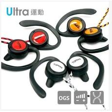 TOPLAY聽不累 懸浮式 運動潮風系列-騎單車 耳機推薦-[H13X-共三色(橘黑、赤黑、銀黑)]