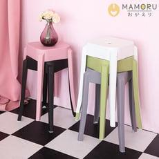 【好購家居】精緻霧面繽紛椅凳(2款共11色可選/凳子戶外椅花園椅餐椅)